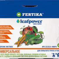 LEAF POWER - водорастворимое универсальное 15 г