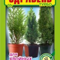 Здравень турбо для хвойных растений 30 г
