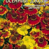 Гелениум Осенний джаз