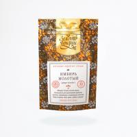 Имбирь сушеный молотый универсальная пряность с насыщенным ароматом и жгучим вкусом